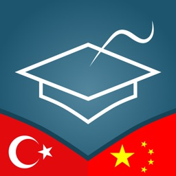 Turkish | Chinese - AccelaStudy®