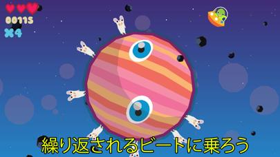 Planet Questのおすすめ画像1