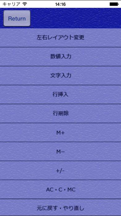 https://is4-ssl.mzstatic.com/image/thumb/Purple71/v4/37/b0/86/37b08611-bbdf-8a95-7a84-005fe6902318/mzl.qmvclvkx.png/392x696bb.png