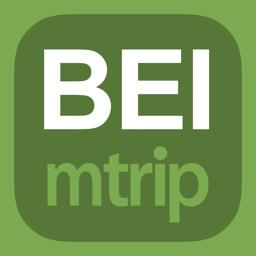 Beijing Travel Guide (with Offline Maps) - mTrip
