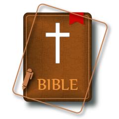 Kinyarwanda Bible. Rwanda Holy Bible Daily Version