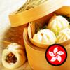 Best 700 HK Restaurants & Bars