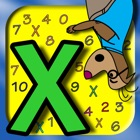 Multiplication Drills - Times Table Flashcards icon