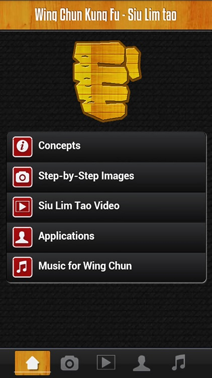 Wing Chun Siu Lim Tao screenshot-1
