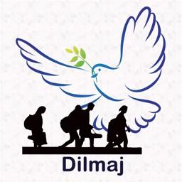 Refugees DILMAJ