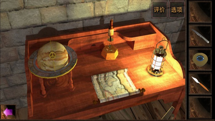穿越時空 - 史上最難的密室逃脫 screenshot-3