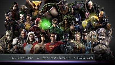 Injustice: Gods Among Usのおすすめ画像2