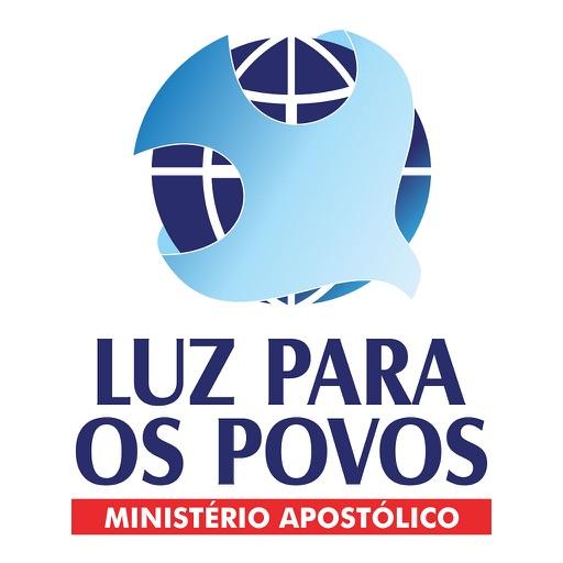 Luz Guanabara