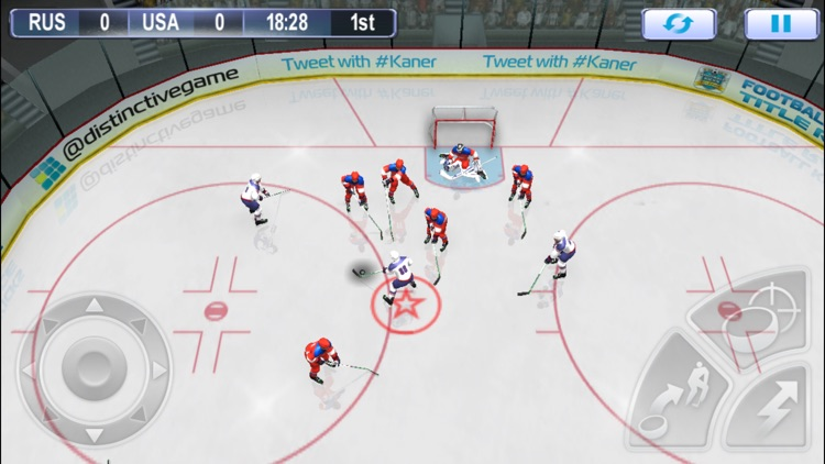 Patrick Kane's MVP Hockey screenshot-0