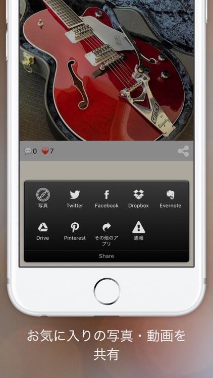 InSpread -Share photos for Socia lmedia-