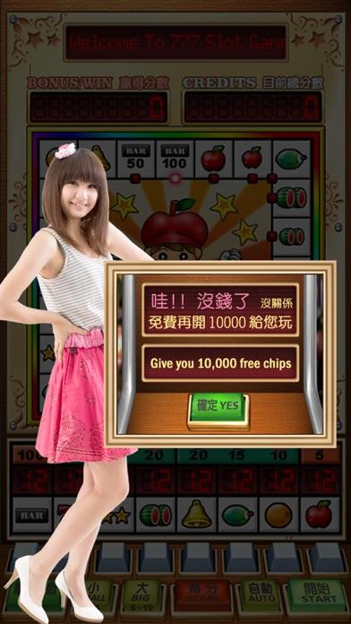 777 Slot 小瑪莉 1.7  IOS