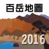 北二段縱走2016