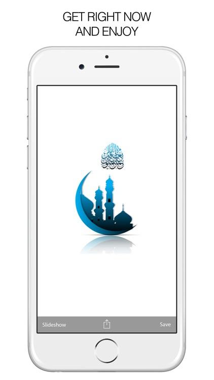 Eid Mubarak Images – Happy Eid Mubarak screenshot-4