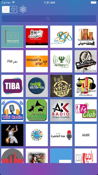 Radio Egypt -  محطات الإذاعات المصرية - راديو مصرلقطة شاشة3