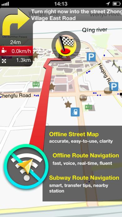 Hong Kong Map screenshot one