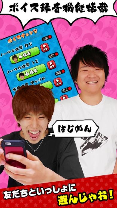 超特訓!トミックゲーム!!のスクリーンショット4