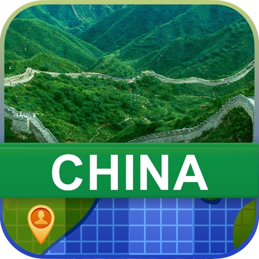 Offline China Map - World Offline Maps