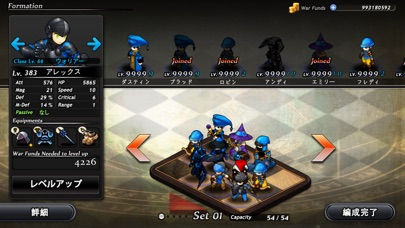 ミステリーオブフォーチュン2 screenshot1