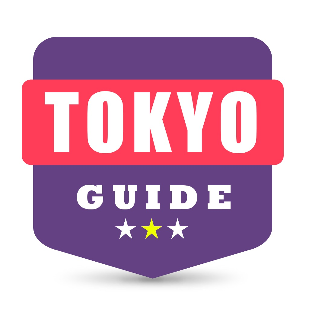 Tokyo travel guide and offline map - Tokyo metro Tokyo subway Narita Haneda Tokyo airport transport, Tokyo city guide, JR Japan Railway traffic maps lonely planet sightseeing trip advisor,  东京旅行地图,日本火车地铁,旅游景点自由行指南
