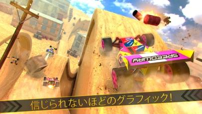 ドリフト ゴーカート レジェンド。 冒険 車 レース 無料 子供 カー ゲーム アプリ紹介画像2