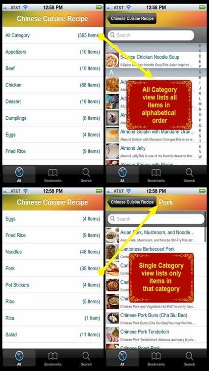 Chinese Cuisine Recipe screenshot-3