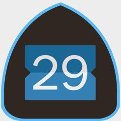 Islamic Calendar - Hijri Calendar, Islamic Events on the App