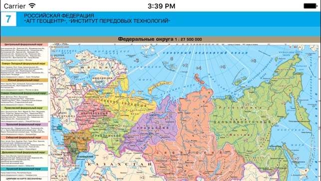 Russian Federation Political and administrative map on the App Store