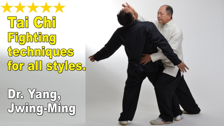 Tai Chi Martial Applications screenshot-4