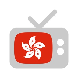 Hong Kong TV - 香港电视 - television online