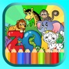 Coloring Book Of Animals Painting & Drawing Pages