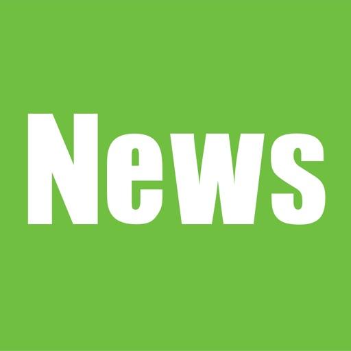 Newsline iOS App