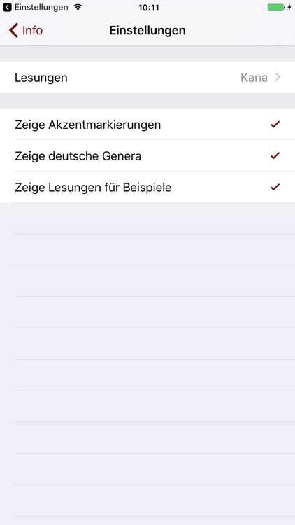 CJKI Japanese-German Comprehensive Dictionary screenshot-3