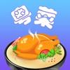 粤菜菜谱大全免费版hd 2015年大众经典粤菜食必备食谱教学版