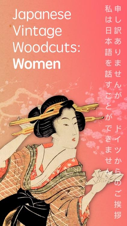 Japanese Vintage Woodcuts: Women