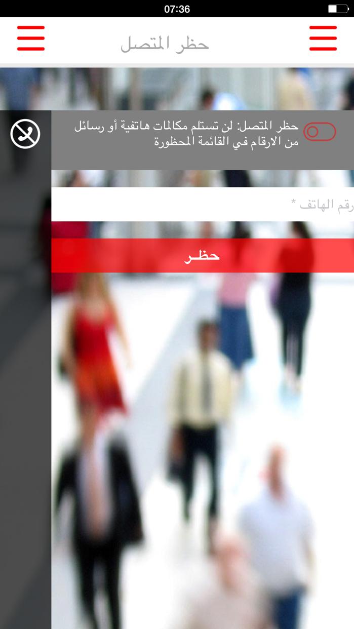 RealCaller - دليل-هوية المتصل Screenshot