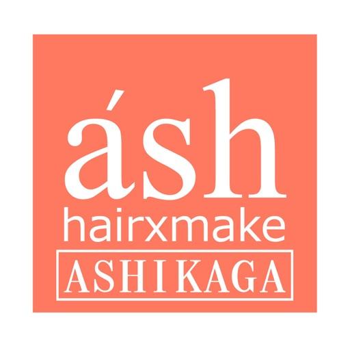 ash 足利(アッシュアシカガ)