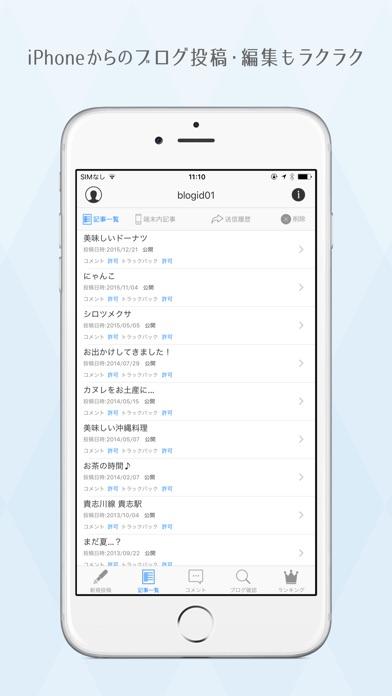 FC2ブログ ScreenShot0