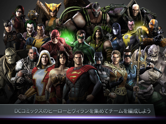 Injustice: Gods Among Usのおすすめ画像2