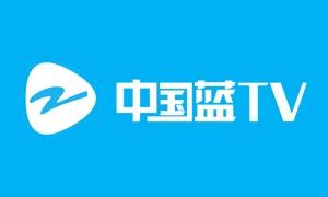 ChinaBlueTV