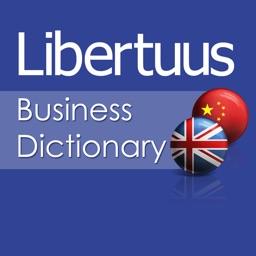 Libertuus English-Chinese Business Dictionary