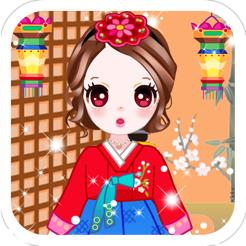 Harem Belleza Viste A Los Juegos Gratis Para Ninas En App Store