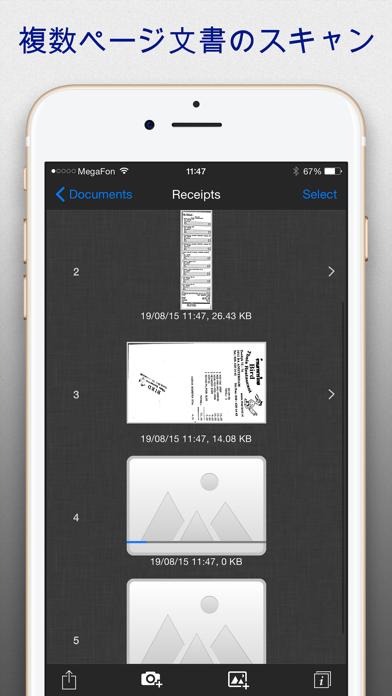 SharpScan: PDF scanner + OCRのスクリーンショット4