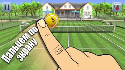 Крутой теннис 3 - Hit Tennis 3 Скриншоты3