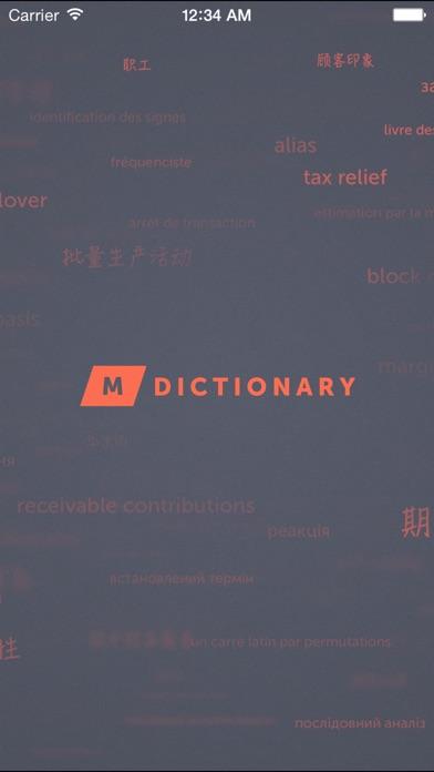 MDictionary ビジネスと金融用語の (ES-JP)スクリーンショット1