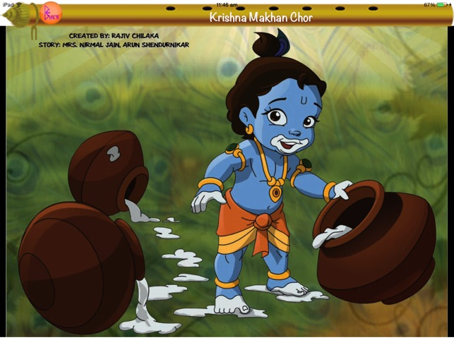krishna movies on the app store