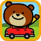 ぶーぶードライブ~無料で楽しむ子供のためのドライブゲーム絵本 icon