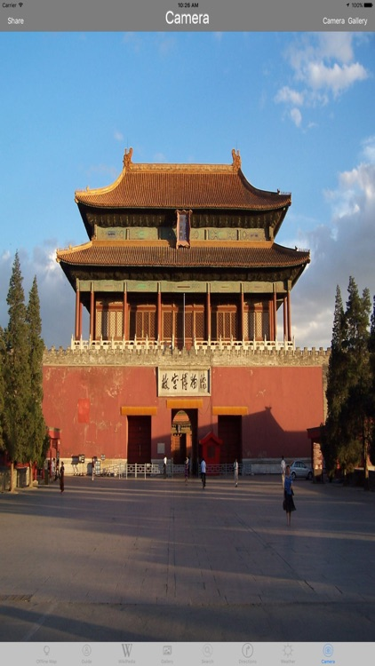 Forbidden City Beijing, China Tourist Travel Guide screenshot-3
