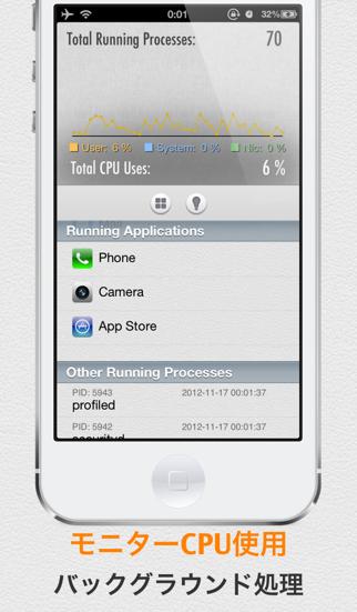 SYSTEM ユーティリティダッシュボードのおすすめ画像4