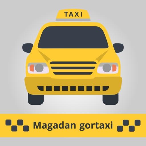 такси в магадане доставка вин кода автомобиля