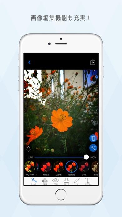 FC2ブログ ScreenShot2